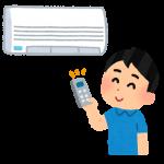 【仕組みも解説!エアコンのドライ(除湿)と冷房の違いや効果】用途によって使い分けたほうが効果的!