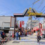 【くいだおれの街!大阪府新世界に観光に行ってきた】周辺には通天閣やあべのハルカスなどもあり!