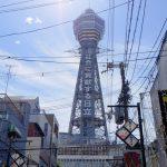 【高さが伸びた!?大阪府の観光スポット通天閣】あべのハルカスなどとの高さの比較も紹介!
