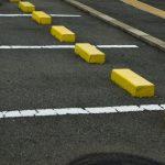 【駐車場は無料?予約必要?鳥取砂丘観光時に利用できる駐車場一覧】乗用車だけでなく大型バスも停めれる駐車場あり!