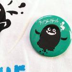 【サイダーガール「サイダーのゆくえ」ライブグッズ紹介】サイダガちゃん缶バッジを貰うには3,000円以上の買い物を!