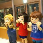 【SHISHAMOワンマンツアー2018春:高松公演ライブレポート】「ドキドキしながら手を握ったのは、君には見えないあの娘が大人になるのが怖かったから」ツアー!