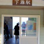 【駐車場の場所も紹介!愛媛県の下灘駅へアクセスする方法】車で観光の際には必ず駐車場に車を停めよう!