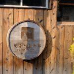 【所要時間も!男木島の観光情報や見所を紹介】猫や灯台・絶景スポットも!